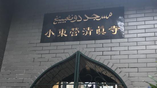 Xiaodongying Mosque
