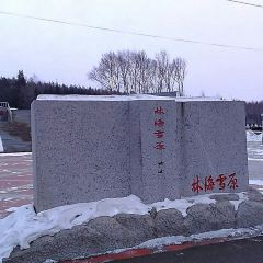 Yang Zirong Martyrs Cemetery (Southwest Gate) User Photo