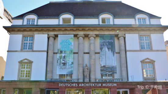 German Architecture Museum