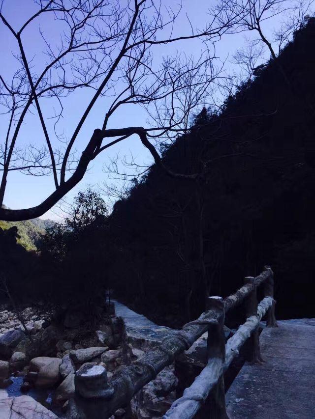 Gupo Mountain