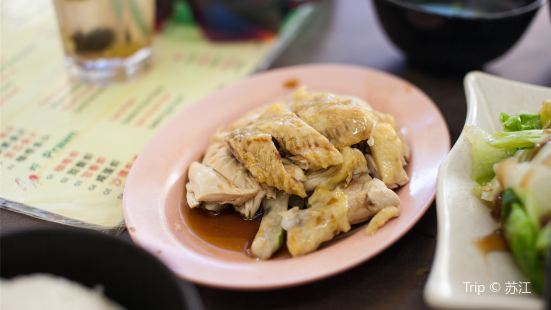 5 Star Hainanese Chicken Rice & BBQ Pork