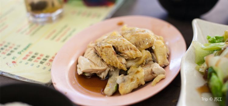 5 Star Hainanese Chicken Rice & BBQ Pork