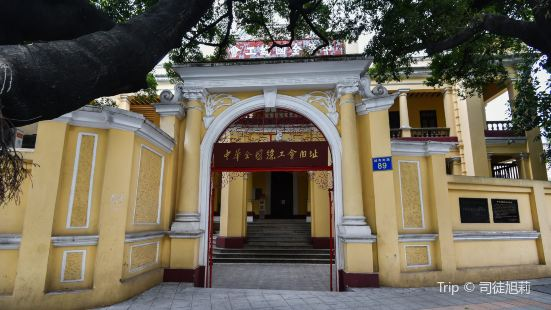 Zhonghua National Federation of Trade Unions Site