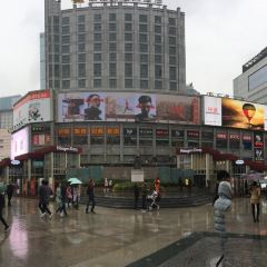 Zhong Mountain Square User Photo