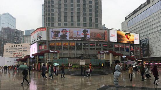 Zhong Mountain Square