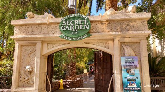 神秘園與海豚館