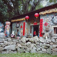 Splendid China Folk Village User Photo