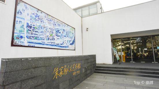 Zhujiajiao Humanities Art Gallery