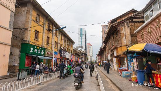 Guanghua Street