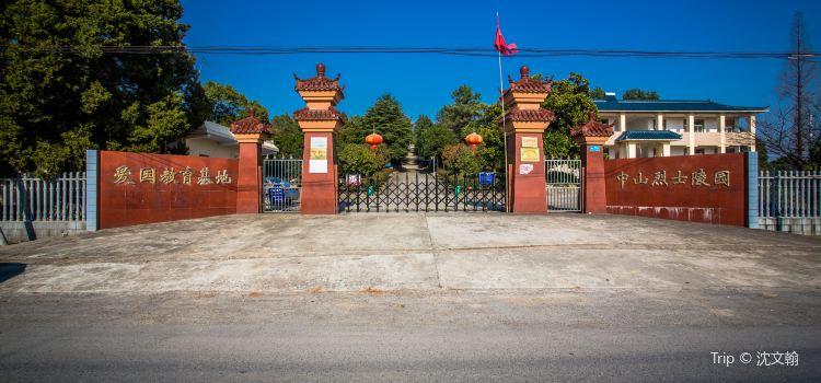 Lishui Zhongshan Martyrs Cemetery