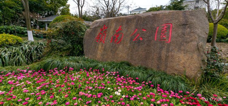 Lingnan Park1