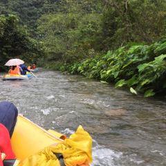 Gulongshan Canyons User Photo
