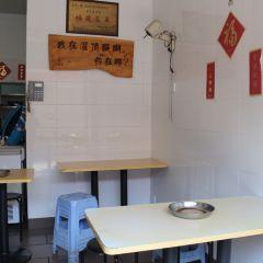 Guan Ding Jiang Mu Ya User Photo
