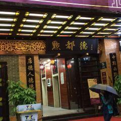 Guangzhou Lichee Bay Cruise User Photo