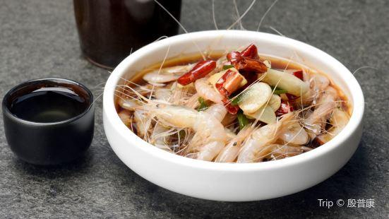 Hai Qu Restaurant