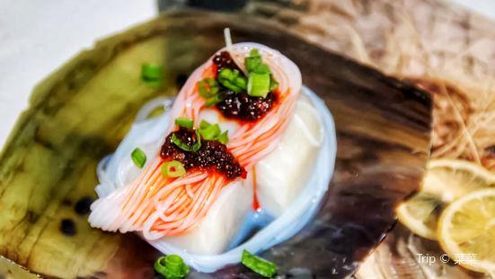 Mu Yu Seafood Zheng Qi Cuisine