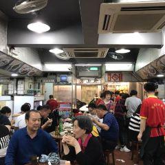 陳光記飯店用戶圖片