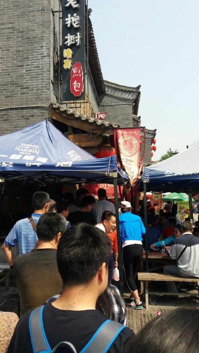 Qingzhou Songcheng