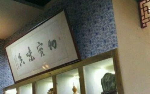 金糧牛肉麵(民主西路店)
