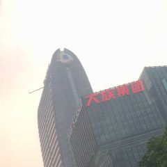 Shenzhen University User Photo