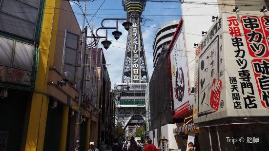 Tsutenkaku Hondori Shopping Street