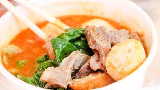 Si Li Sate Noodles ( Lakeside Si Li )