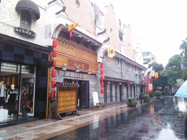 Wei Xiang Guan