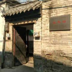 Shuangzhongci Street User Photo