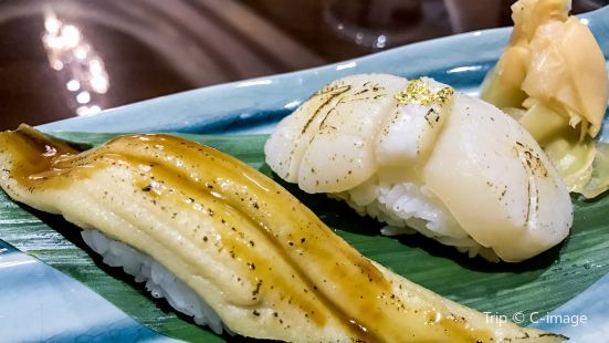 Yushen Japanese Seafood Restaurant