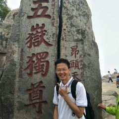 Wuyue Duzun User Photo