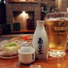 Fukutaro User Photo