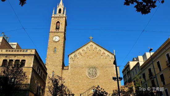Claustro E Iglesia de la Concepcion