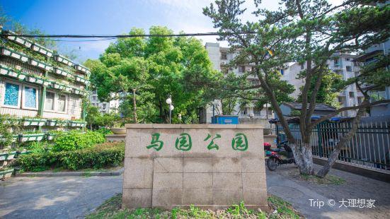 Mayuan Park