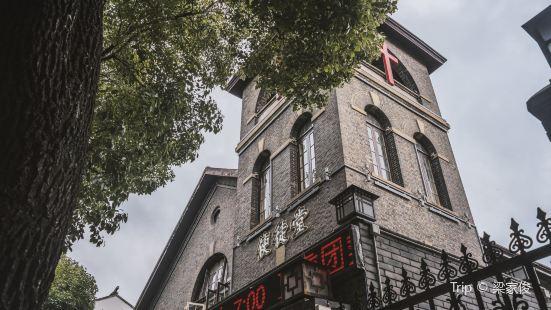 Suzhou Christianity Apostles' Church