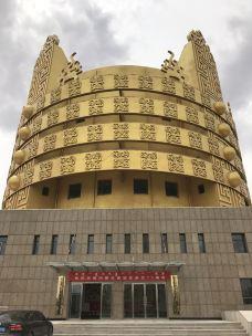 阿巴嘎博物馆-阿巴嘎旗-渝泾先生