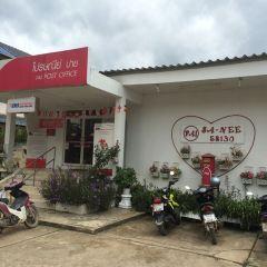 Pai Post Office User Photo