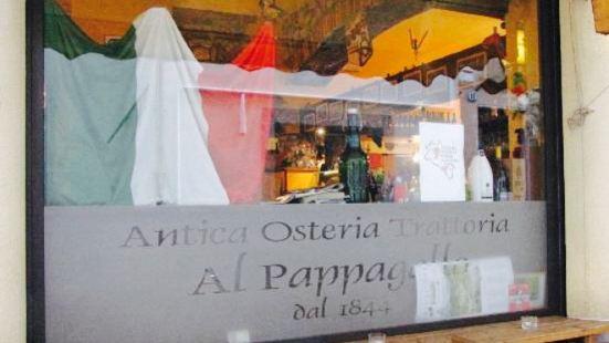 TRATTORIA AL PAPPAGALLO ANTICA OSTERIA CON CUCINA