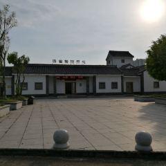 Dongjiang Gallery User Photo
