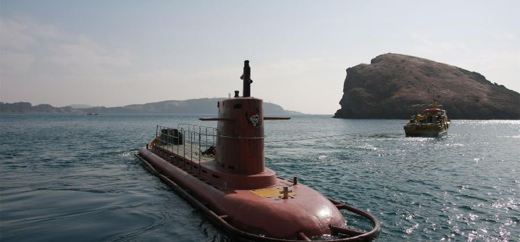 해적잠수함(구 차귀도 잠수함)2