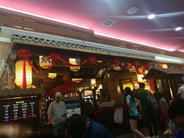 Chang'an Snack Booth (Saga International Shopping Center)