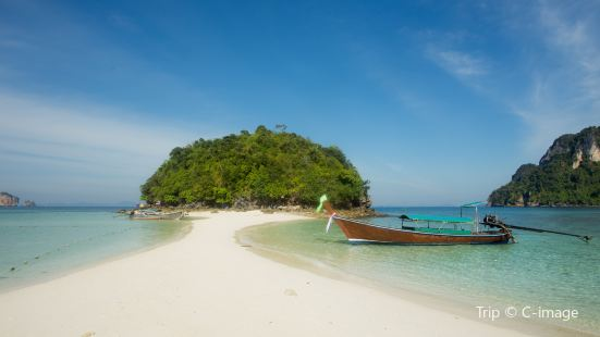 Moh Island