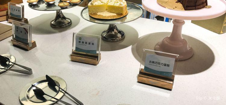 饗食天堂(高雄三多店)1