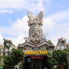 Sanya Romance Park User Photo