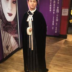 Madame Tussauds Hong Kong User Photo
