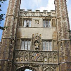트리니티 대학 여행 사진
