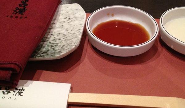 伊呂波燒肉3