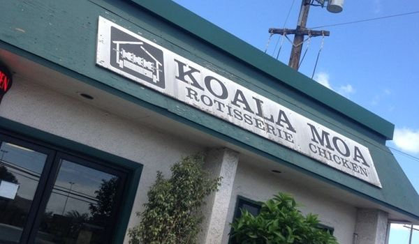 Koala Moa Rotisserie Chicken1