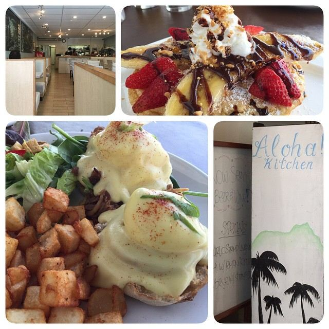 Aloha Kitchen Attractions - Scott K t2l