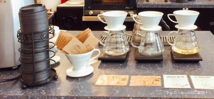 Render Coffee1