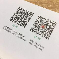 樸田泰式海鮮火鍋(絲竹路店)用戶圖片